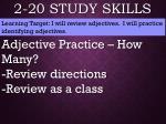 2 20 study skills2