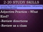 2 20 study skills3