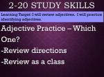 2 20 study skills4