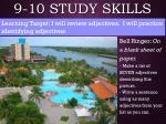 9 10 study skills