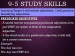 9 5 study skills1