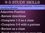 9 5 study skills10