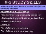 9 5 study skills2