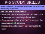 9 5 study skills3