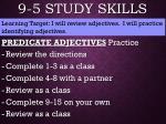 9 5 study skills5