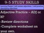 9 5 study skills8
