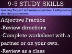 9 5 study skills9