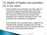 10 rights of health care providers vis vis users