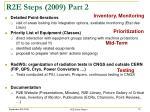 r2e steps 2009 part 2