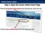 step 1 open the career lattice home page