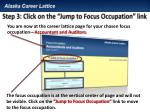 step 3 click on the jump to focus occupation link