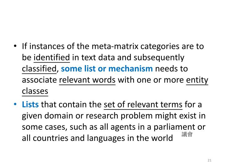 If instances of the meta-matrix categories are to be