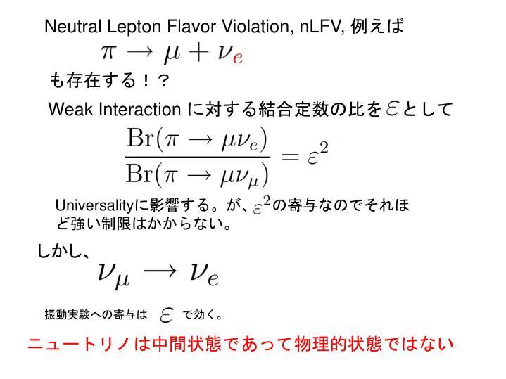 Neutral Lepton Flavor Violation,
