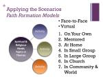 applying the scenarios faith formation models1