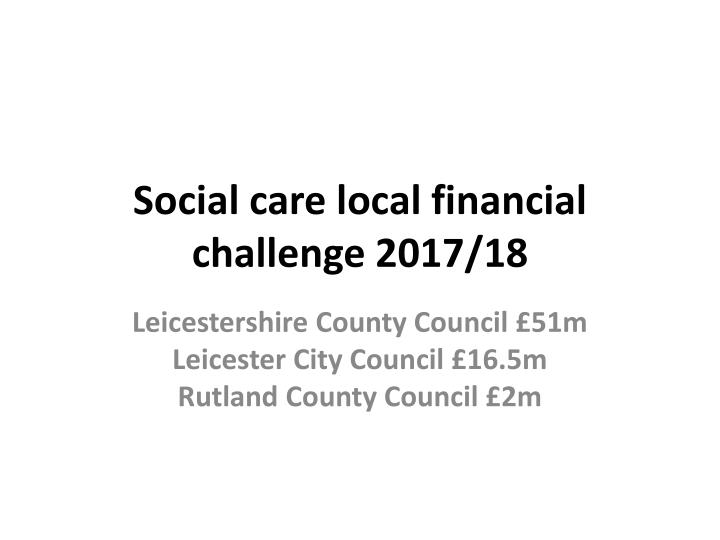 Social care local financial challenge 2017/18