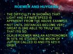 roemer and huygens