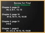 review for final1