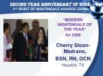second year anniversary of 2008 2 nd spirit of nightingale awards sona