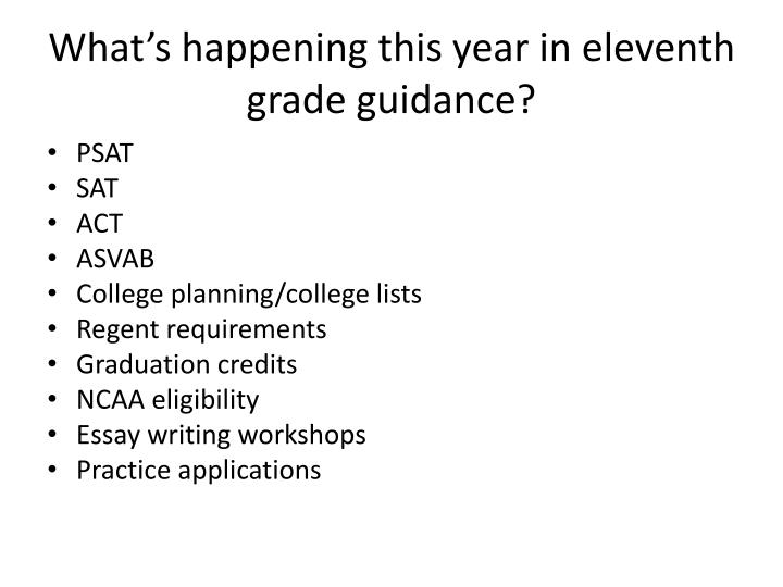 What's happening this year in eleventh grade guidance?