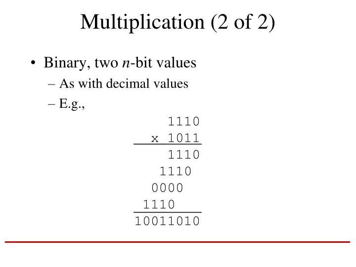 Multiplication (2 of 2)