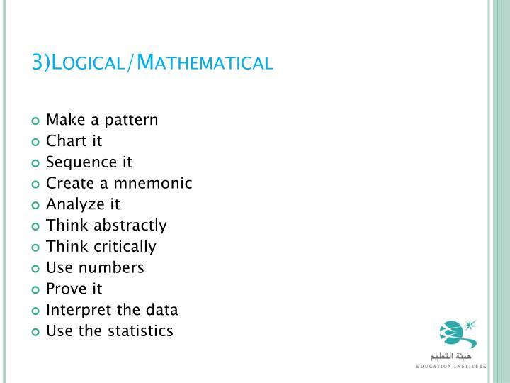 3)Logical/Mathematical