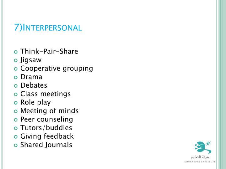 7)Interpersonal