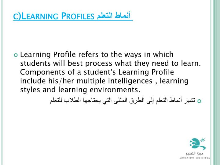 c)Learning Profiles
