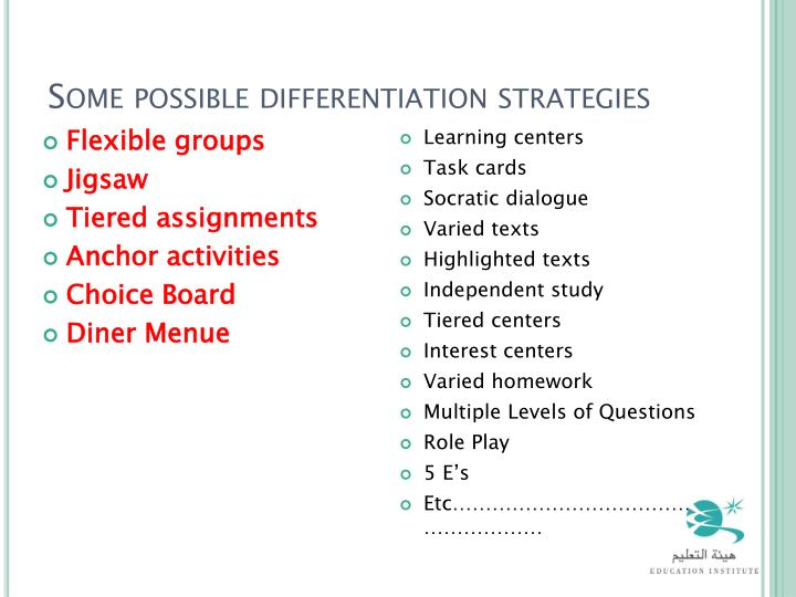 Some possible differentiation strategies