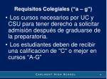 requisitos colegiales a g
