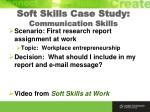 soft skills case study communication skills