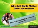 why soft skills matter 2010 job outlook