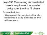 prop 096 maintaining demonstrated needs requirement in transfer policy after the final 8 phase1