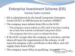 enterprise investment scheme eis harlaw hydro limited
