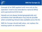 sms for europe 1