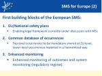 sms for europe 2