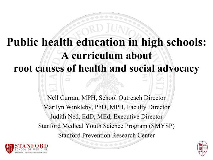 Public health education in high schools: