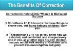 the benefits of correction1