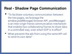 real shadow page communication