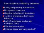 interventions for offending behaviour