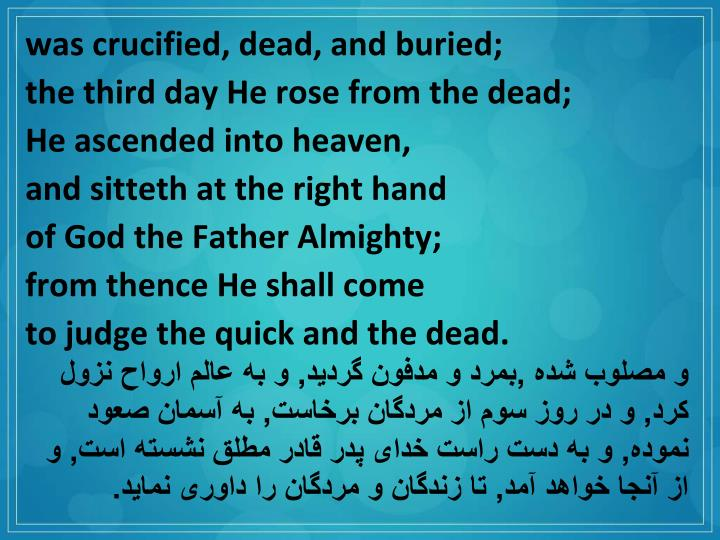 was crucified, dead, and buried;