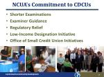 ncua s commitment to cdcus