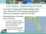 lfg capture applicability to florida