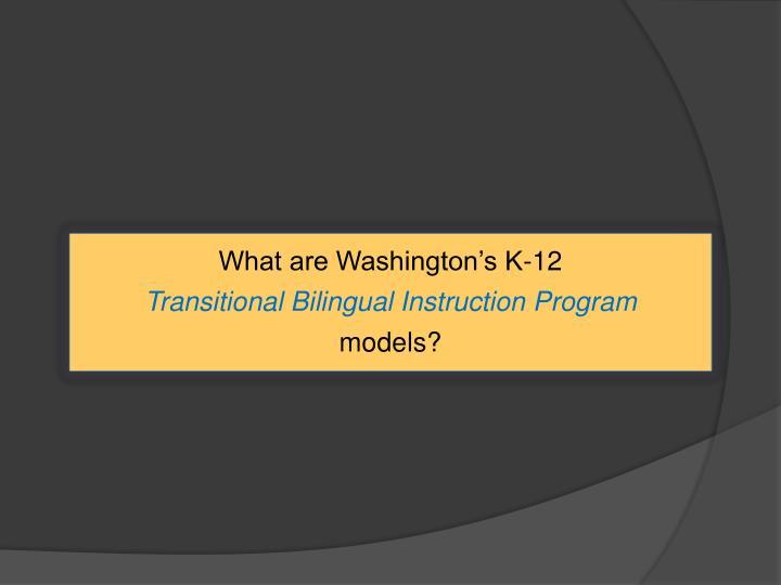 What are Washington's K-12