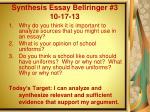 synthesis essay bellringer 3 10 17 13