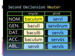 second declension neuter3