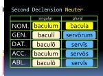 second declension neuter5