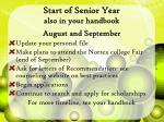 start of senior year also in your handbook