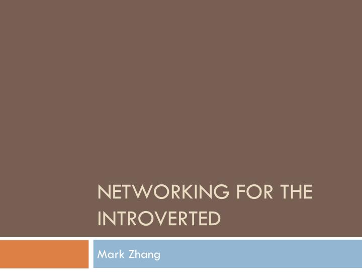 networking for the introverted