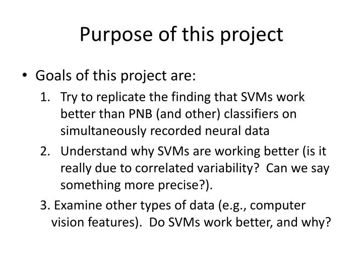 Purpose of this project