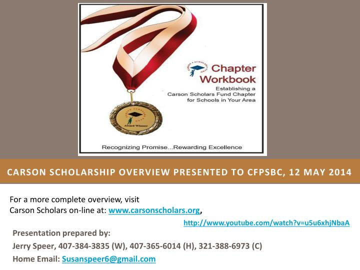 Carson scholarship overview presented to cfpsbc 12 may 2014